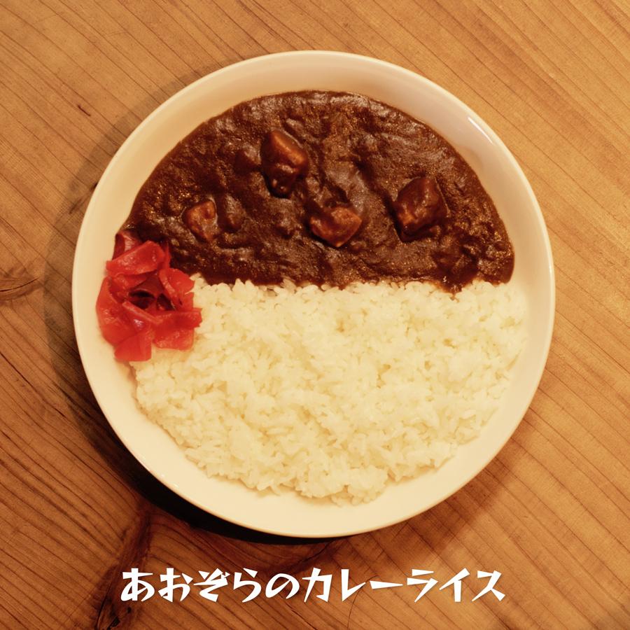 手作りスコーン専門店・宮崎名菓チーズ饅頭・あおぞらスコーン
