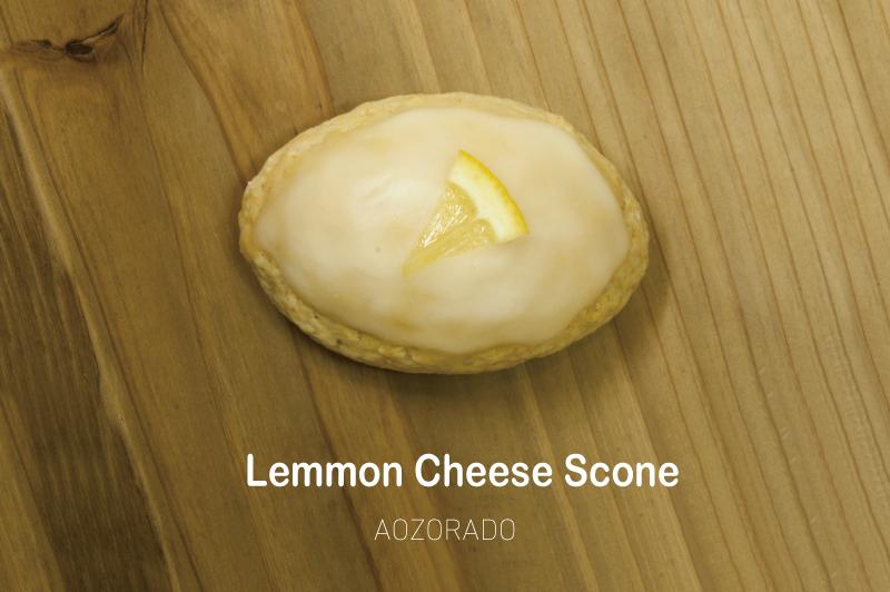 レモンチーズ饅頭がお取り寄せできるようになりました!