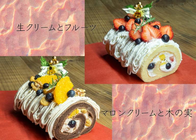 藍昊堂菓子舗・クリスマスケーキ